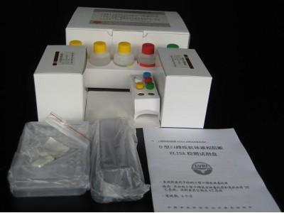 莱克多巴胺elisa检测试剂盒