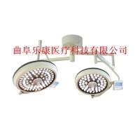 乐康供应各种型号LED手术无影灯