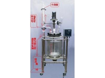 西安金南50L双层玻璃反应釜