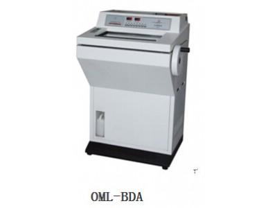 低温冷冻切片机