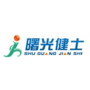 河南曙光健士医疗器械集团股份有限公司