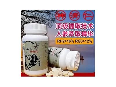 人参皂苷Ro Ginsenoside-Ro 34367-04-9