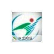 武汉天鹰医疗销售部