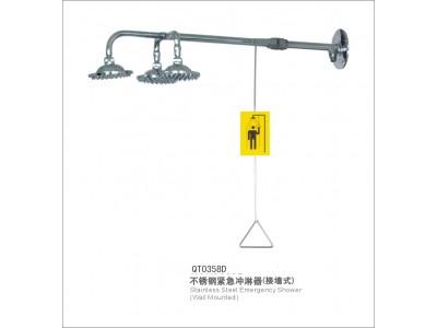 不锈钢接墙式紧急冲淋器0358D北京洗眼器