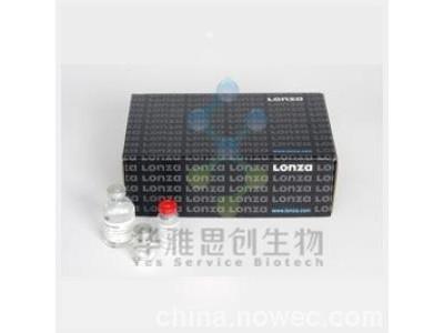 Lonza 鲎试剂(LAL)内毒素检测试剂盒