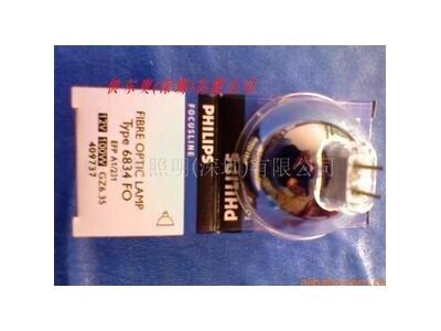 飞利浦(PHILIPS) 6834(显微镜灯杯)生化仪灯泡杯