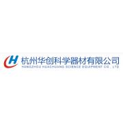 杭州华创科学器材有限公司