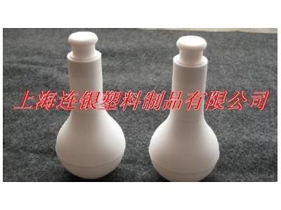 四氟容量瓶