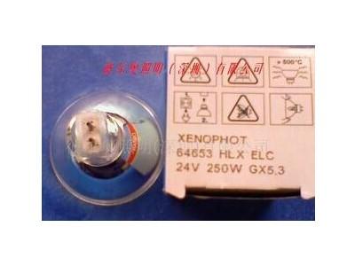 欧司朗 64653 显微镜,内窥镜冷源,工业设备,卤素杯泡