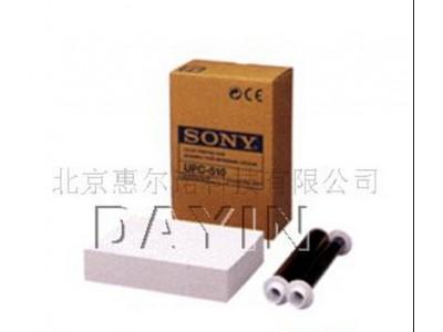索尼 高密热敏纸/B超纸