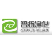 苏州市智拓净化设备科技有限公司