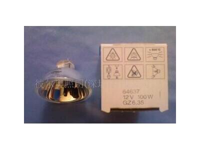 原装OSRAM欧司朗64637 12V100W卤素灯杯 生化仪灯泡 幻灯机灯泡