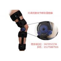 下肢矫形固定支具生产厂家供应
