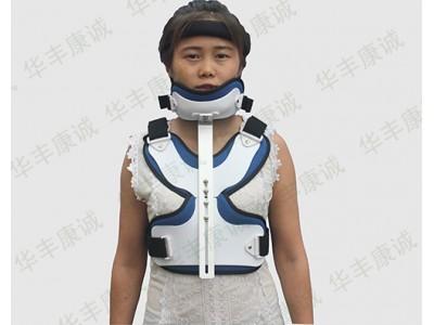 头颈胸矫形器(增强型)