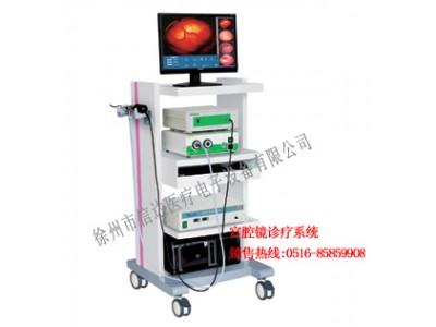 宫腔镜诊疗系统