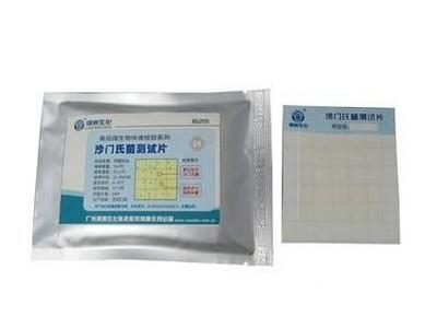 沙门氏菌乳胶凝集快速检测试剂盒