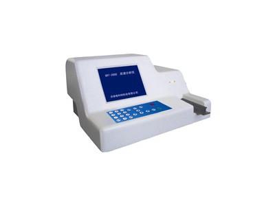 GRT-2000型尿液分析仪