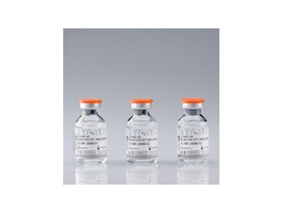 Sydney IVF 囊胚冷冻保存套装