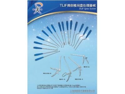 TLIF微创椎间盘处理器械