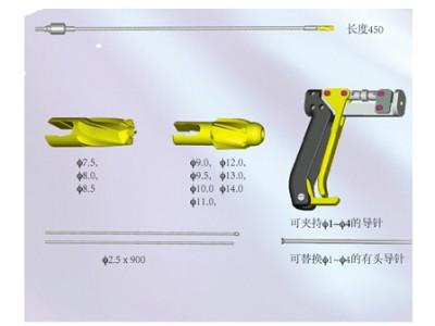 Reach柔性扩髓器械