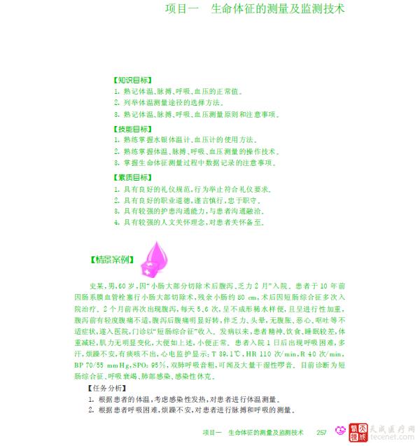 RM0NB1E`%4[V_~I3RR)[$OG
