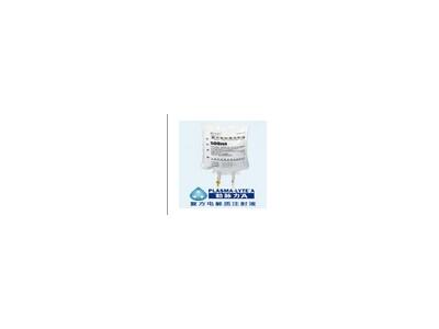 复方电解质注射液(勃脉力A)