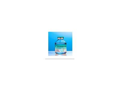 肝氨(复方氨基酸注射液)