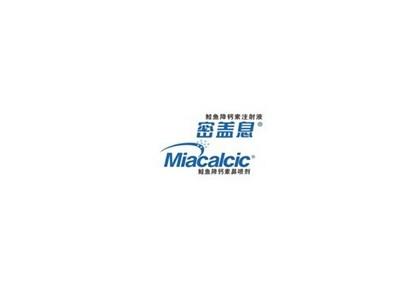 密盖息®(鲑降钙素注射液)