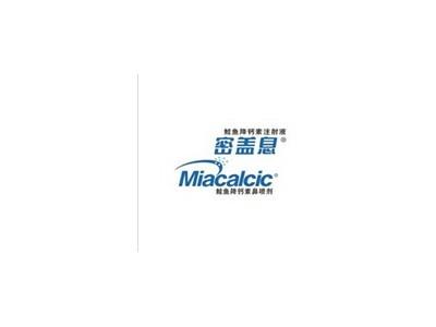 密盖息®(鲑鱼降钙素鼻喷剂)