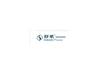 舒莱®(巴利昔单抗)