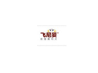 飞尼妥®(依维莫司片)