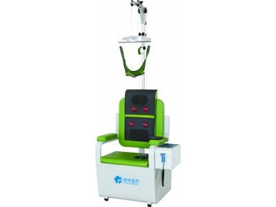 YZ-4豪华电脑加按摩型颈椎牵引机