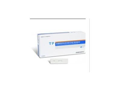梅毒螺旋体抗体检测试剂