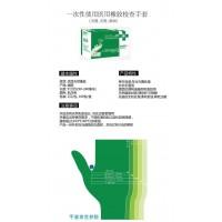 AMMEX(爱马斯)医用手套(乳胶、橡胶、PVC)