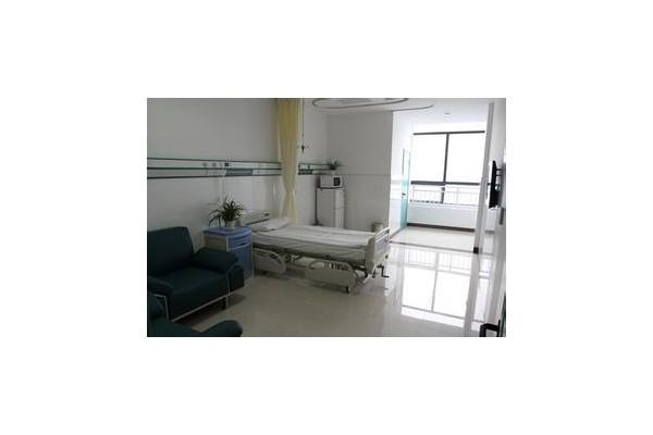 福州市第一医院举行康复医学科病房开科仪式