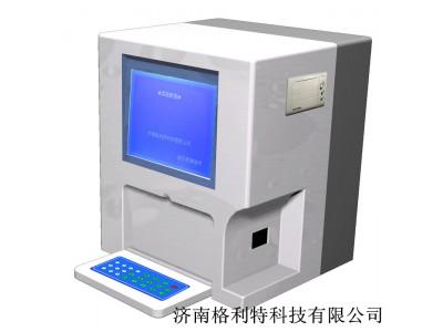 GRT-6008型血液细胞分析仪