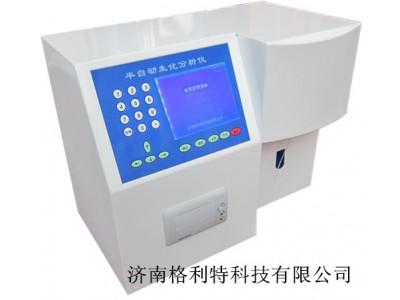 GRT-3000型生化分析仪