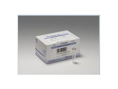 荧光目视监测试剂盒