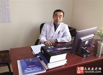 消化道肿瘤适宜 多学科综合治疗