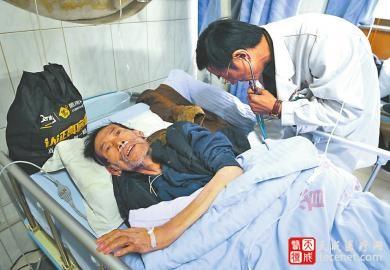 58岁重病男子被弃医院急诊室