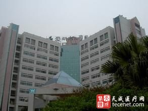 深圳市儿童医院康复科中医科 试点当天预约挂号