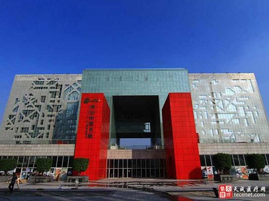 中国中医科学院广东分院正式成立