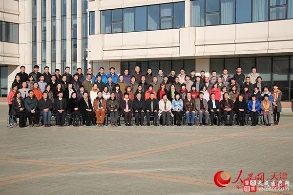 天津市中西医结合学会神经科专业委员会委员大合影。