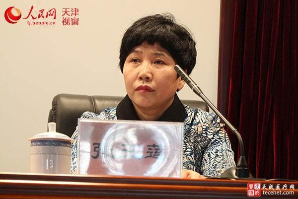 大会一致推举天津中医药大学第二附属医院副院长张玉莲担任第四届天津市中西医结合学会神经科专业委员会主任委员。