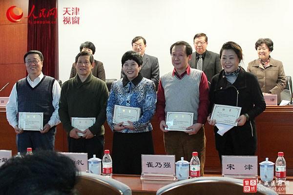 天津市中西医结合学会第四届神经科专业委员合影。