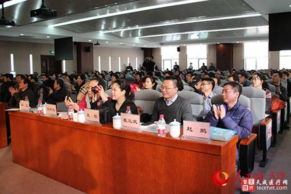 现场观众对专家教授精彩的学术报告报以热烈的掌声。