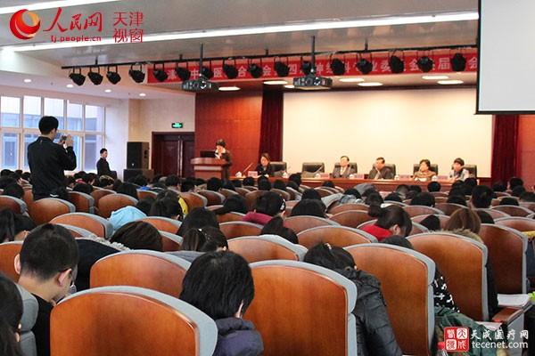 中西医专家齐聚天津 共话神经科专业发展未来