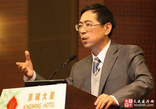 科技部中西医结合微创专业委员会成立大会