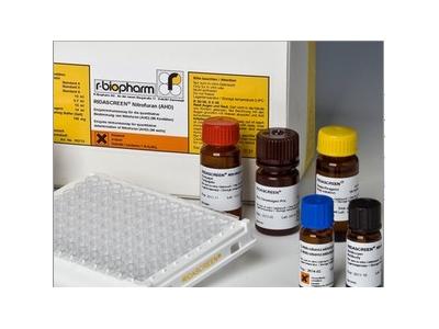 金黄色葡萄球菌肠毒素检测试剂盒