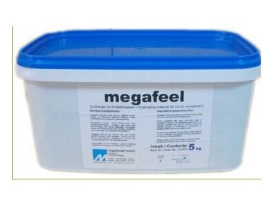 德国Megadental美加技工室产品系列 复模膏(琼脂)